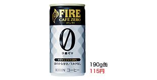 pic_coffee_cafezero.jpg